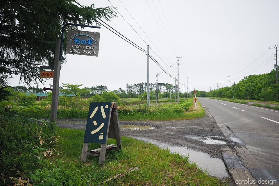 P6261105